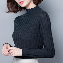 美丽诺ds毛100%ca打底衫柔软春季新式针织上衣女套头长袖(小)衫
