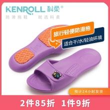 KENdsOLL防滑yj科柔折叠旅行轻便软底鞋室内洗澡凉拖鞋