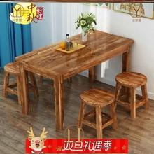 大食堂dt宵店饭店烧cm档(小)方凳(小)吃店快餐桌凳夜宵店桌椅