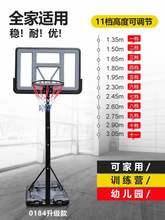 篮筐儿dt户外家用升sc架移动标准可扣篮室内外(小)孩成的篮球框