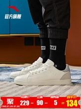 安踏情侣板鞋dt3鞋休闲鞋me020年新式官网男士运动鞋(小)白鞋男