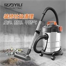 大功力dt修工程吸木mw吸尘器专用桶式除尘机 层大功率办