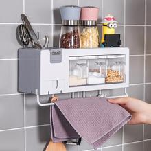 厨房置dt架调料盒收mw挂式架子免打孔调味品厨具用品组合套装