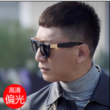 好先生dt红雷同式太xz偏光男士墨镜2019时尚开车复古驾驶眼镜