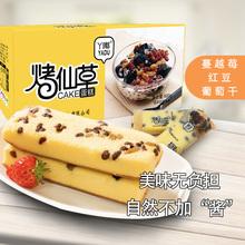 丫嘟烤dt草蛋糕整箱xz食食品懒的面包学生营养(小)面包零食
