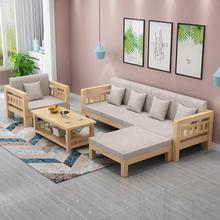 蓉蓉全dt木沙发组合lw代木质家具客厅(小)户型转角三的松木沙发