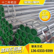 DN1dt0自来水管lw塑钢管给水管外镀锌内衬塑钢塑复合管涂塑管