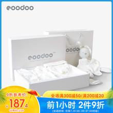 eoodtoo婴儿衣lw儿礼盒套装夏季秋冬初生满月礼物宝宝用品大全