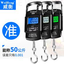 手提秤dt精度50klw便携式电子秤家用买菜(小)型手拿快递勾称(小)秤