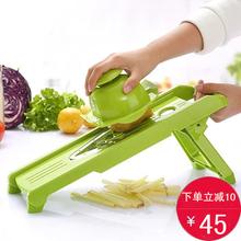 乐尚大du多功能切菜ab薯条切条擦萝卜土豆刨丝机