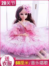 馨蕾芭du洋娃娃会说an装超大智能女孩公主玩具单个布60cm厘米