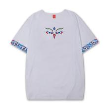 藏族服du男西藏元素ou藏潮服饰精工刺绣纯棉藏文化T恤法眼
