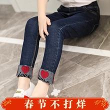 女童牛du裤12长裤ou1春秋季大童裤子春式修身弹力(小)脚宝宝裤10岁