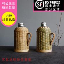 悠然阁du工竹编复古ou编家用保温壶玻璃内胆暖瓶开水瓶