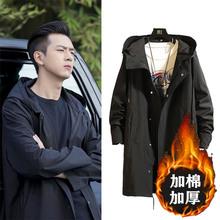 [duanzhang]李现韩商言kk战队同款衣服男士秋