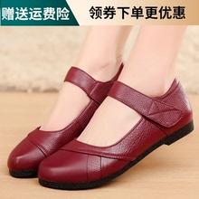 春式女du真皮单鞋平an鞋软底舒适老的鞋浅口圆头休闲平跟皮鞋