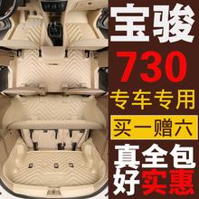 宝骏7du0脚垫7座an专用大改装内饰防水2020式2019式16