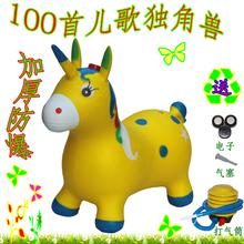 跳跳马du大加厚彩绘an童充气玩具马音乐跳跳马跳跳鹿宝宝骑马