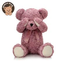 柏文熊du结害羞熊公an玩具熊玩偶布娃娃女生泰迪熊猫宝宝礼物