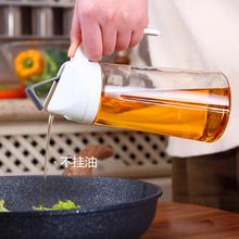 自动开du玻璃防漏油an酱醋壶装油罐香油(小)瓶厨房用品