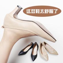 软皮粗du真皮通勤职an黑色尖头浅口单鞋杏色中跟软底舒适工鞋