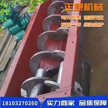 U型Ldu绞龙螺旋输an型谷物粮食机无轴螺旋送料机给料机厂家直