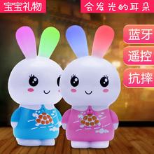 宝宝讲du白兔子早教an播放器03-6岁婴儿幼宝宝唱歌玩具