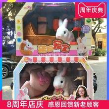诺拉宠du兔子毛绒玩an电动可爱玩偶公仔会动的(小)白兔女孩礼物