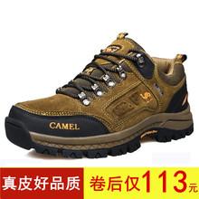 秋季美du骆驼登山鞋an皮户外运动夏季透气防滑防水旅游