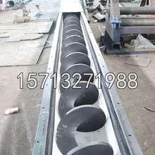 8米水du蛟龙输送机an绞龙倾斜螺旋输送机 干粉砂浆自动上料机。