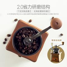 手磨咖du机手摇咖啡an家用(小)型手动粉碎器电复古咖啡豆