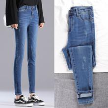 牛仔裤du2020春an(小)脚高腰显瘦九分百搭弹力黑色紧身铅笔裤潮