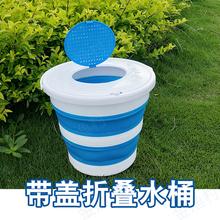 便携式du叠桶带盖户an垂钓洗车桶包邮加厚桶装鱼桶钓鱼打水桶