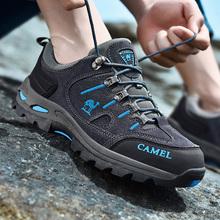 骆驼男du户外登山鞋an020夏季透气防水防滑耐磨旅游鞋