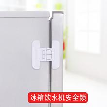 单开冰du门关不紧锁sa偷吃冰箱童锁饮水机锁防烫宝宝