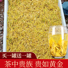 安吉白du黄金芽20sa茶新茶明前特级250g罐装礼盒高山珍稀绿茶叶
