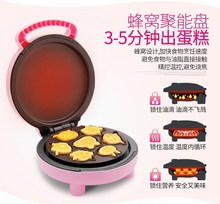机加热du煎烤机烙饼sa糕的薄饼饼铛家用机器双面蛋糕机华夫饼