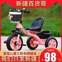 新疆购du超市脚踏车li4周岁婴幼手推车婴儿摇摇马包邮
