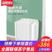 南极的du缸筒大容量le家用半自动桶迷你(小)型内衣租房洗脱一体