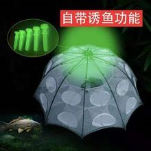 鱼具用du大全鱼网虾le网折叠自动渔网捕鱼笼抓鱼龙虾螃蟹网泥