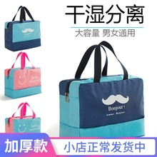 旅行出du必备用品防ai包化妆包袋大容量防水洗澡袋收纳包男女