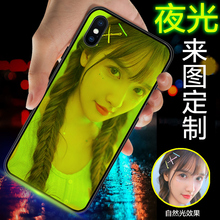 苹果xdu机壳定制iaine7plus夜光玻璃壳XS Max来图照片定做8Plu
