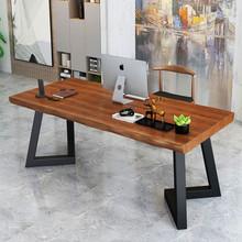 北欧台du电脑桌实木ai的书桌简约长方形卧室写字桌台办公桌椅