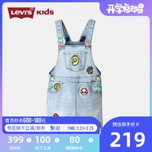 LEVdu'S李维斯ai带裙超级马里奥兄弟联名式女童裙子SUPERMARIO