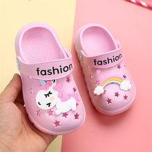 宝宝夏du1-8岁2ai童凉拖鞋沙滩鞋婴儿幼儿男童宝宝洞洞鞋凉鞋