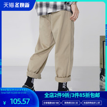 NOTduOMME春ai卡其色阔腿直筒裤宽松工装百搭纯色男式休闲长裤