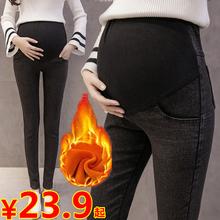 孕妇裤秋冬外穿时尚加绒加