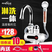 即热式du浴洗澡水龙ie器快速过自来水热热水器家用