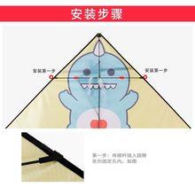 室内的du三角形随机ie年专业动漫纸质超长风筝大的专用网红