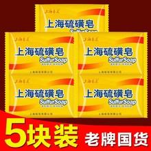 上海洗du皂洗澡清润ie浴牛黄皂组合装正宗上海香皂包邮